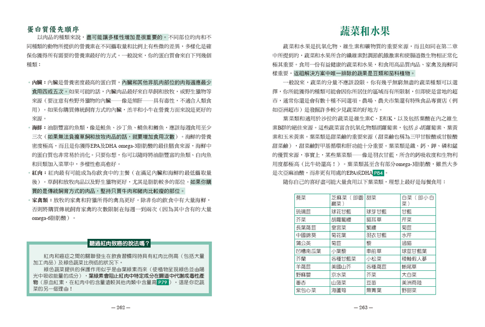 http://im1.book.com.tw/image/getImage?i=http://www.books.com.tw/img/001/074/76/0010747677_b_10.jpg&v=58cbacdc&w=655&h=609