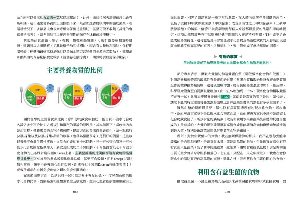 http://im2.book.com.tw/image/getImage?i=http://www.books.com.tw/img/001/074/76/0010747677_b_11.jpg&v=58cbacdc&w=655&h=609