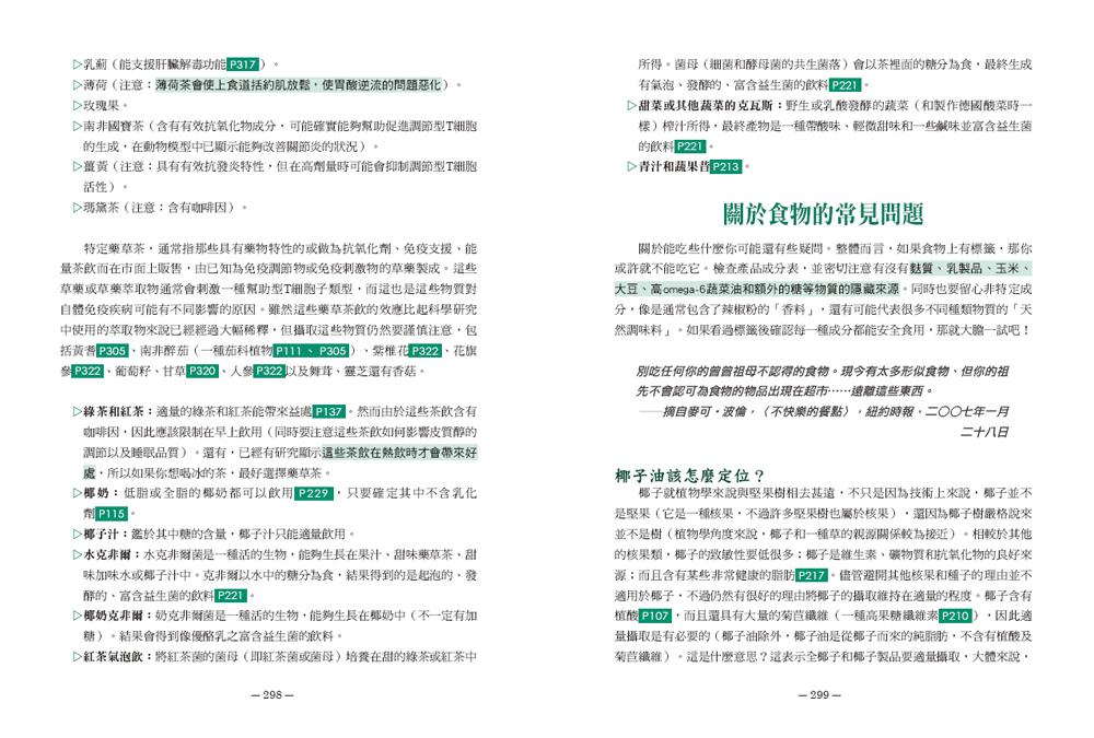http://im2.book.com.tw/image/getImage?i=http://www.books.com.tw/img/001/074/76/0010747677_b_13.jpg&v=58cbacdc&w=655&h=609