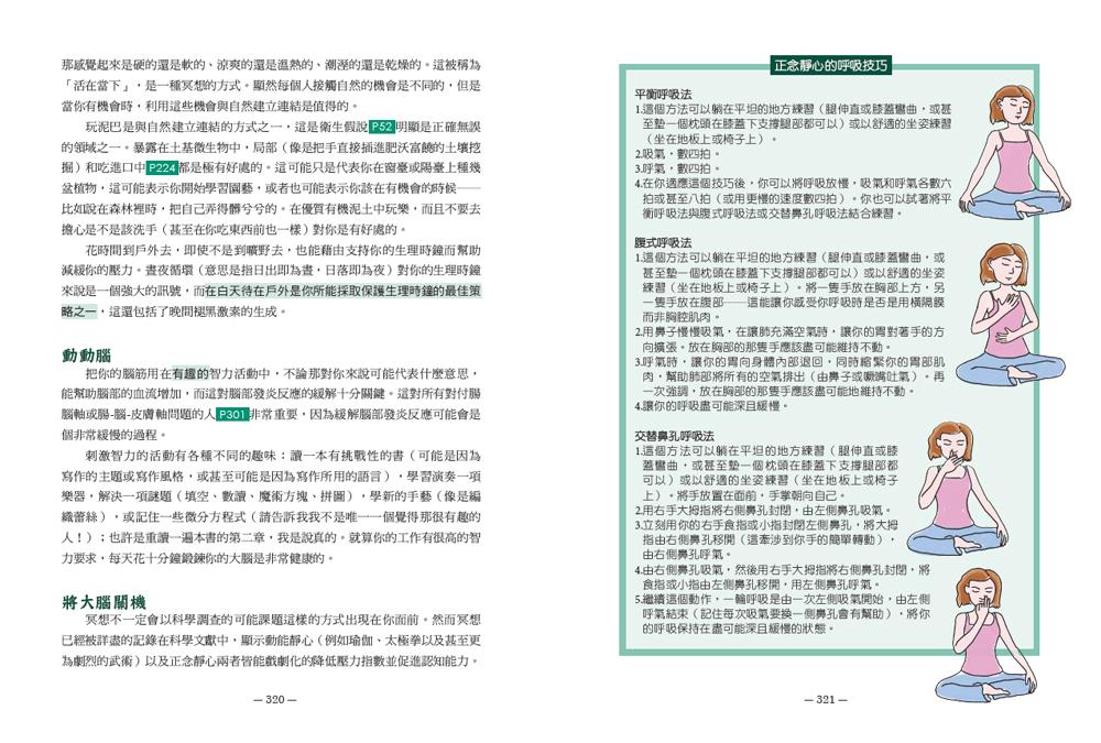 http://im1.book.com.tw/image/getImage?i=http://www.books.com.tw/img/001/074/76/0010747677_b_14.jpg&v=58cbacdc&w=655&h=609