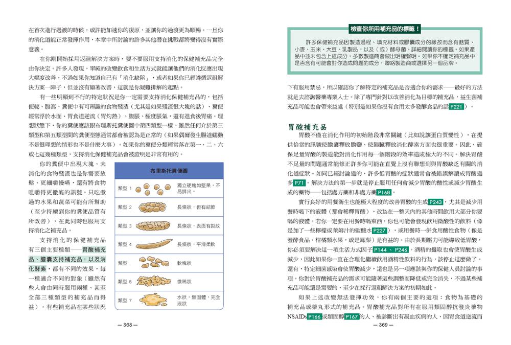 http://im2.book.com.tw/image/getImage?i=http://www.books.com.tw/img/001/074/76/0010747677_b_15.jpg&v=58cbacdc&w=655&h=609