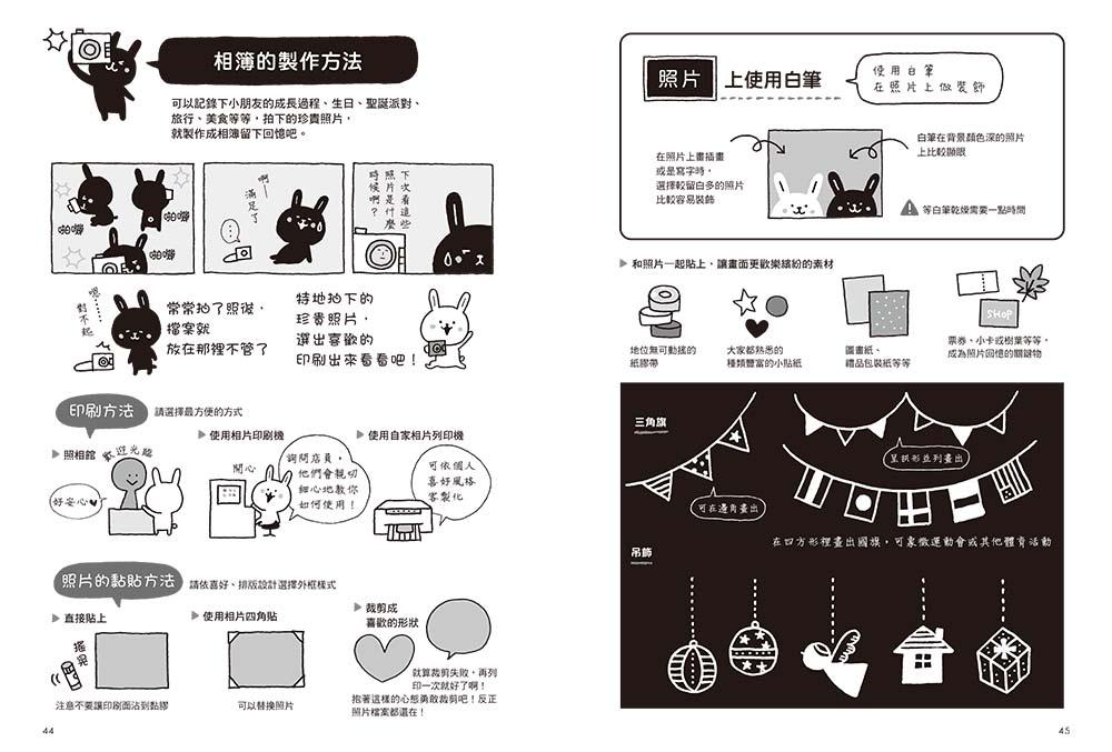 ◤博客來BOOKS◢ 暢銷書榜《推薦》KAMO的魔法白色插畫:清爽X溫柔X可愛X時尚X高雅