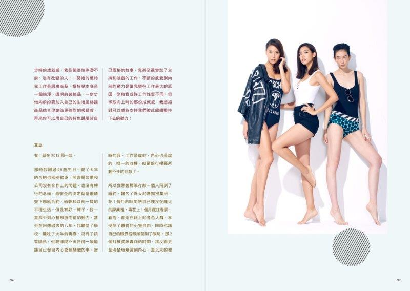 http://im1.book.com.tw/image/getImage?i=http://www.books.com.tw/img/001/074/89/0010748987_b_04.jpg&v=58dcec58&w=655&h=609