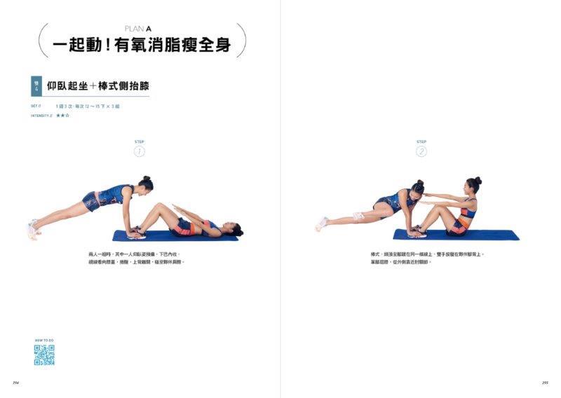 http://im1.book.com.tw/image/getImage?i=http://www.books.com.tw/img/001/074/89/0010748987_b_10.jpg&v=58dcec58&w=655&h=609