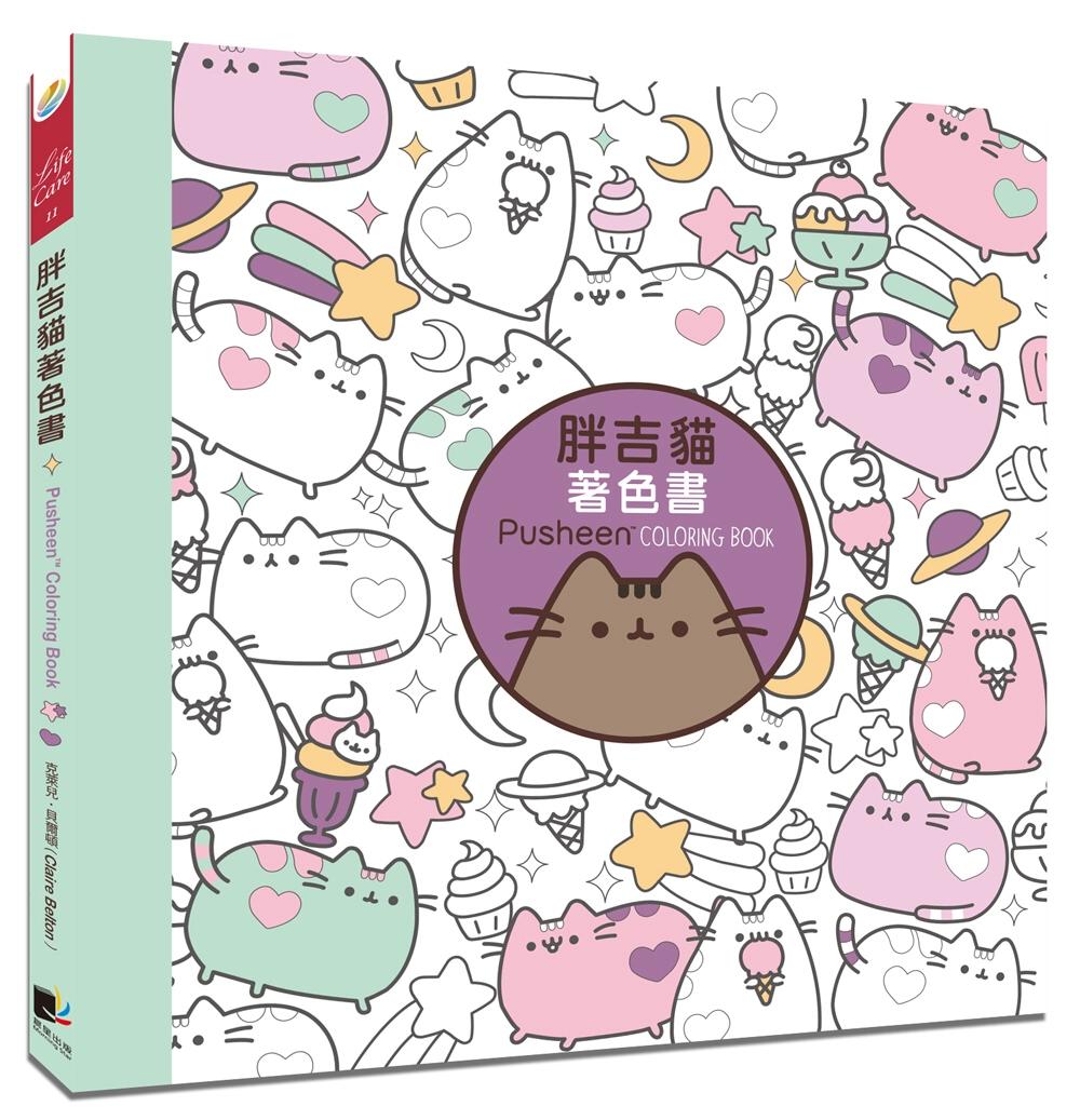 ◤博客來BOOKS◢ 暢銷書榜《推薦》胖吉貓著色書