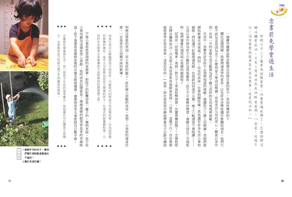http://im1.book.com.tw/image/getImage?i=http://www.books.com.tw/img/001/075/07/0010750754_b_02.jpg&v=58f74acd&w=655&h=609