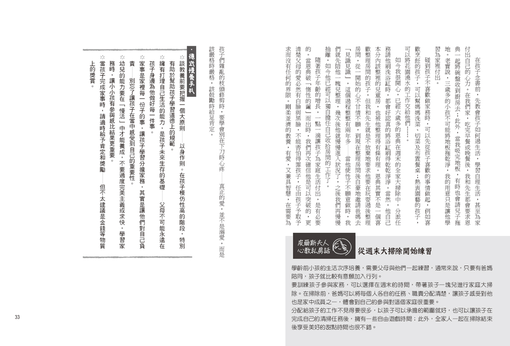 http://im2.book.com.tw/image/getImage?i=http://www.books.com.tw/img/001/075/07/0010750754_b_03.jpg&v=58f74acd&w=655&h=609