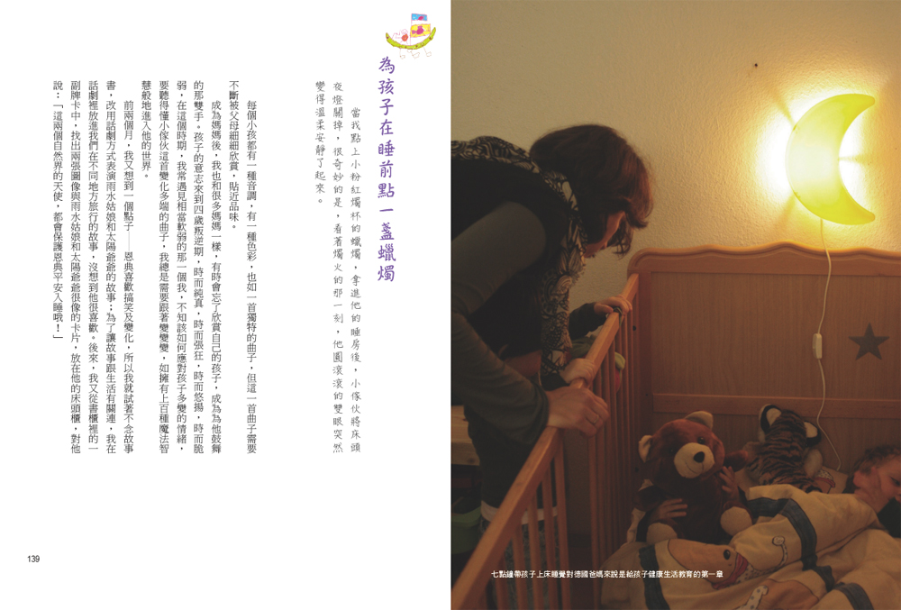 http://im1.book.com.tw/image/getImage?i=http://www.books.com.tw/img/001/075/07/0010750754_b_04.jpg&v=58f74acd&w=655&h=609