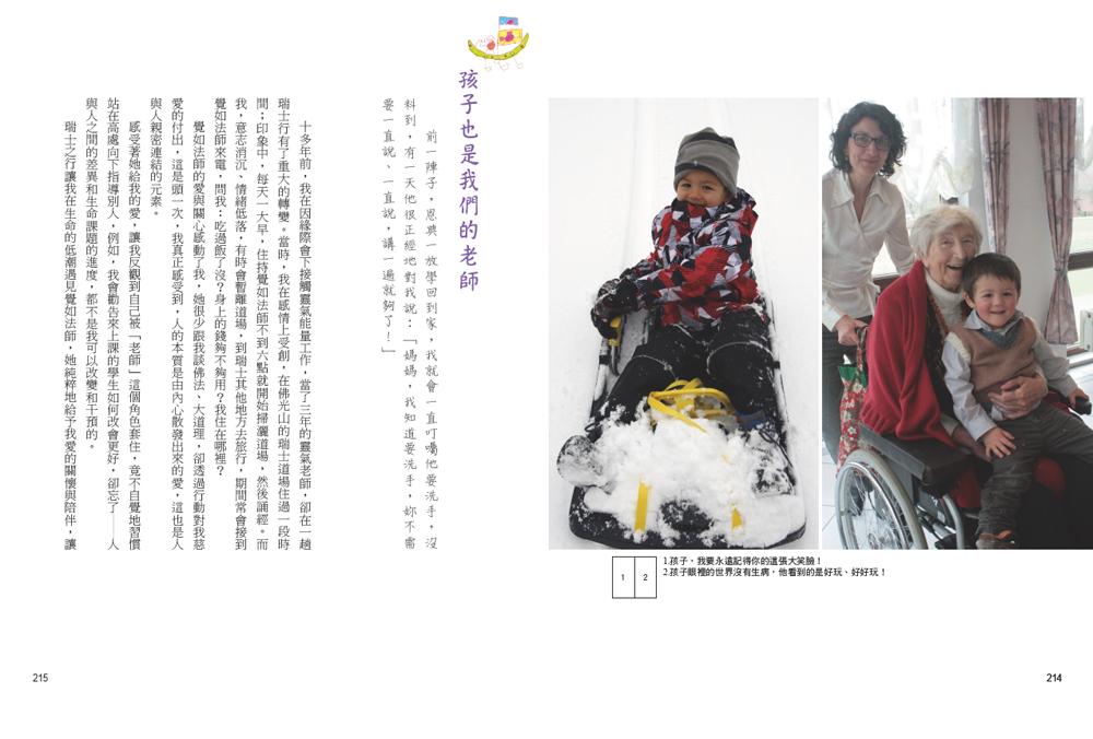 http://im1.book.com.tw/image/getImage?i=http://www.books.com.tw/img/001/075/07/0010750754_b_06.jpg&v=58f74ace&w=655&h=609