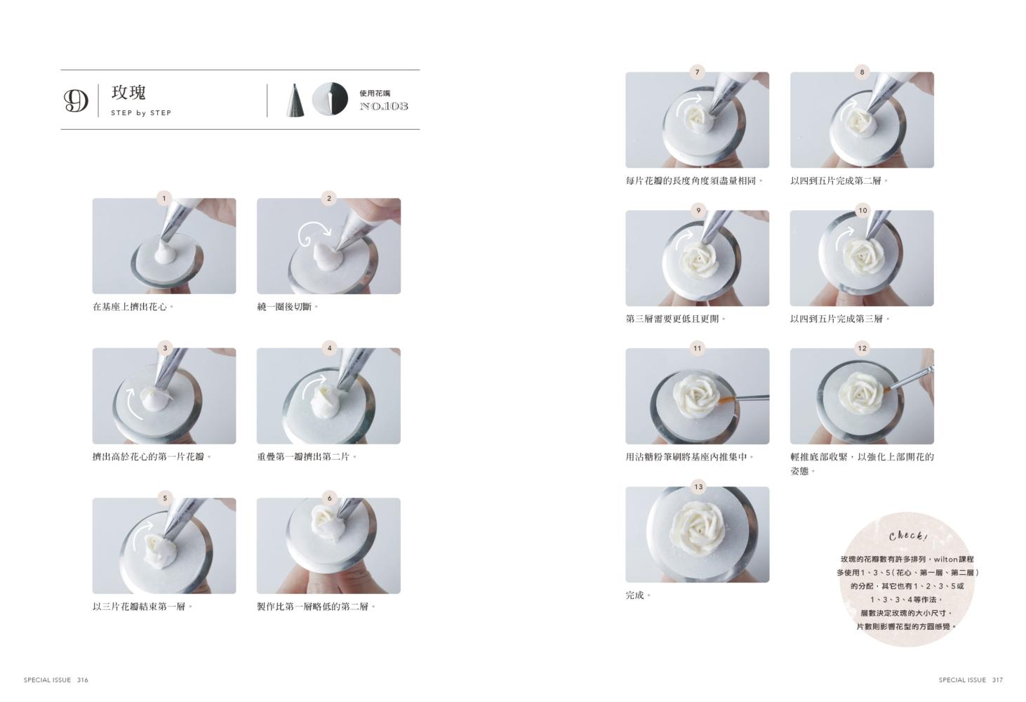 《KOKOMA的大人感糖霜餅乾》 商品條碼,ISBN:9789864082735