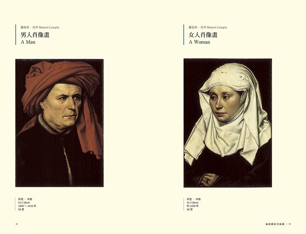 ◤博客來BOOKS◢ 暢銷書榜《推薦》手上美術館3:倫敦國家美術館必看的100幅畫
