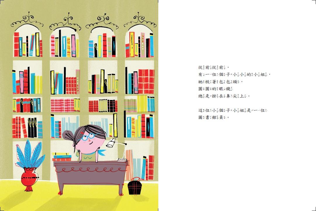 ◤博客來BOOKS◢ 暢銷書榜《推薦》圖書館去旅行