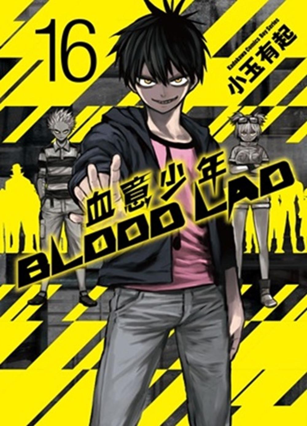 BLOOD LAD 血意少年 ...