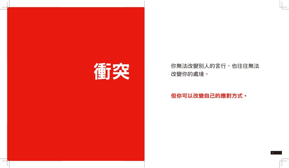 //im2.book.com.tw/image/getImage?i=http://www.books.com.tw/img/001/075/34/0010753464_b_01.jpg&v=591d85ed&w=655&h=609