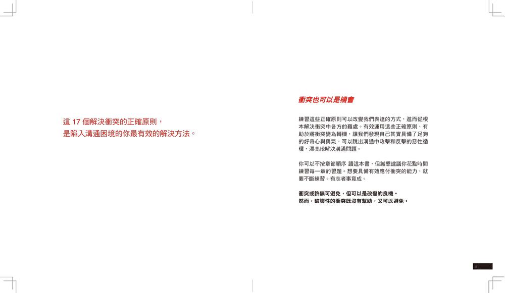 //im2.book.com.tw/image/getImage?i=http://www.books.com.tw/img/001/075/34/0010753464_b_03.jpg&v=591d85ee&w=655&h=609
