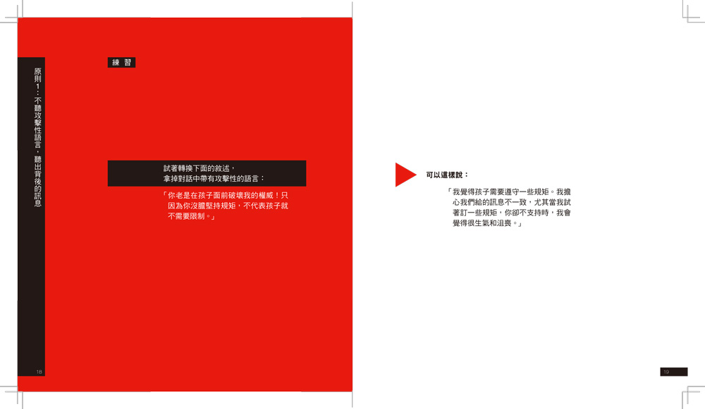 //im1.book.com.tw/image/getImage?i=http://www.books.com.tw/img/001/075/34/0010753464_b_10.jpg&v=591d85ee&w=655&h=609