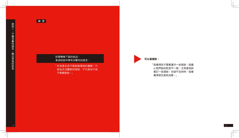 //im2.book.com.tw/image/getImage?i=http://www.books.com.tw/img/001/075/34/0010753464_b_11.jpg&v=591d85ee&w=655&h=609