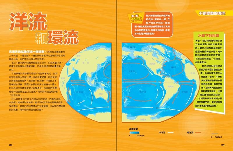 ◤博客來BOOKS◢ 暢銷書榜《推薦》國家地理終極海洋百科
