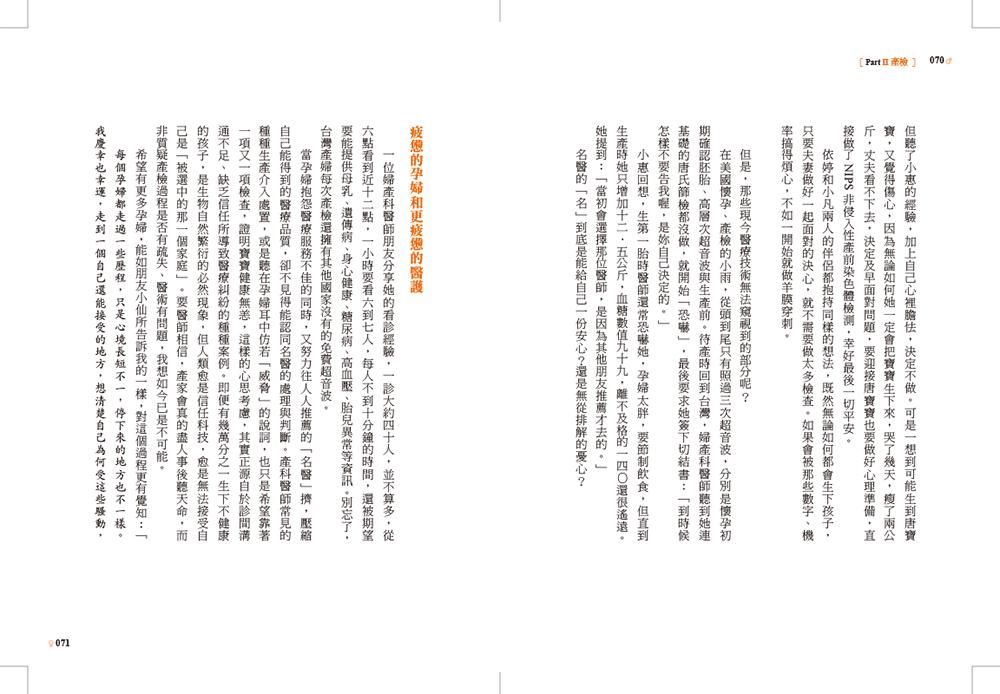 http://im2.book.com.tw/image/getImage?i=http://www.books.com.tw/img/001/075/51/0010755166_b_01.jpg&v=593684ad&w=655&h=609