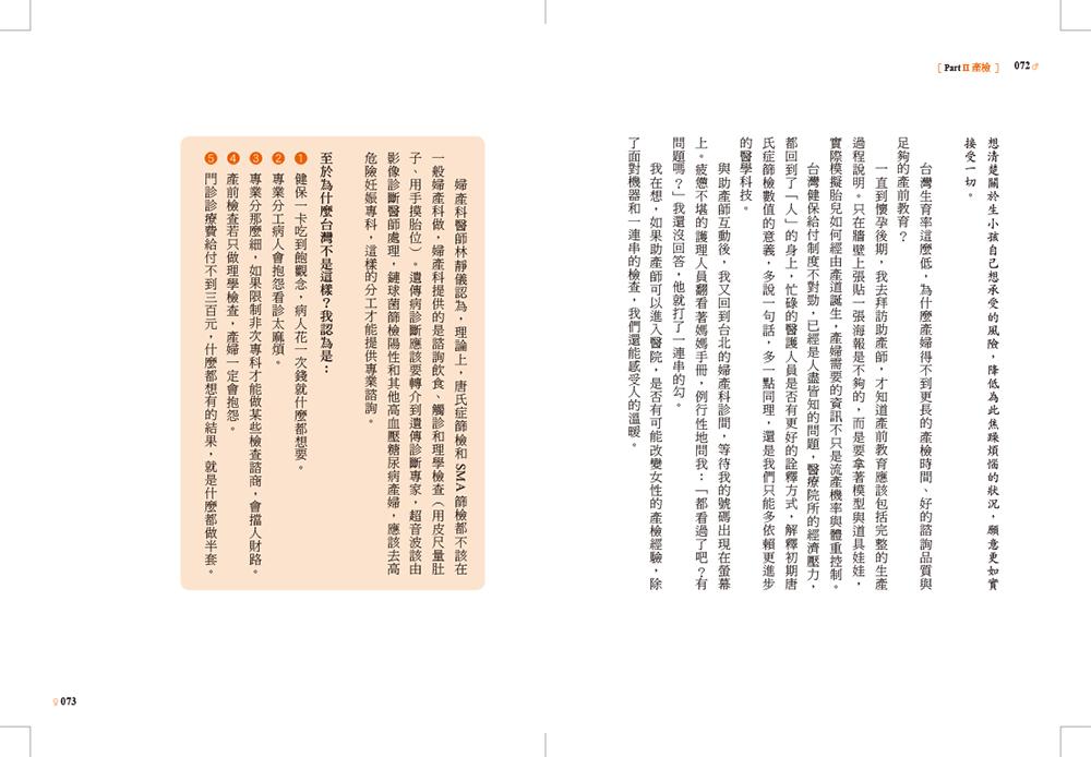 http://im1.book.com.tw/image/getImage?i=http://www.books.com.tw/img/001/075/51/0010755166_b_02.jpg&v=593684ad&w=655&h=609