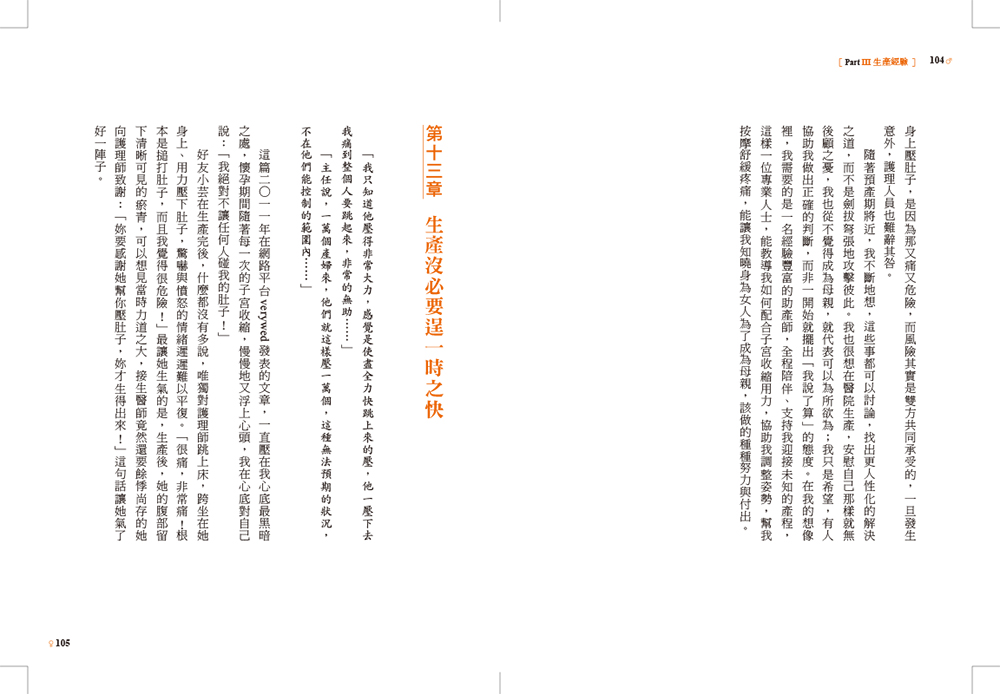http://im2.book.com.tw/image/getImage?i=http://www.books.com.tw/img/001/075/51/0010755166_b_03.jpg&v=593684ae&w=655&h=609