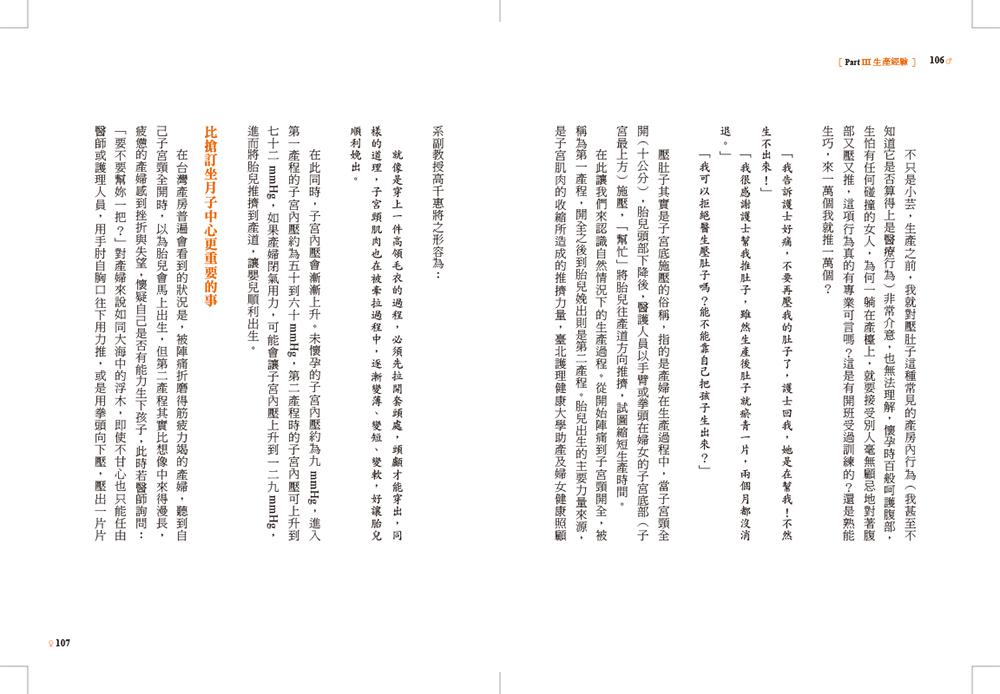 http://im1.book.com.tw/image/getImage?i=http://www.books.com.tw/img/001/075/51/0010755166_b_04.jpg&v=593684ae&w=655&h=609