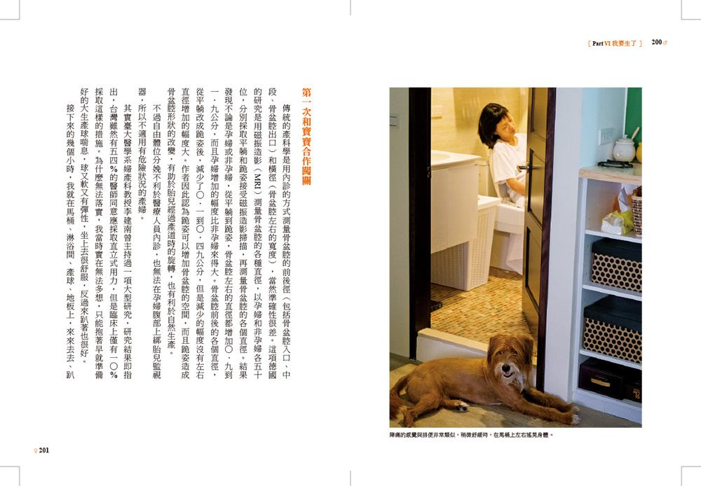 http://im2.book.com.tw/image/getImage?i=http://www.books.com.tw/img/001/075/51/0010755166_b_05.jpg&v=593684ae&w=655&h=609
