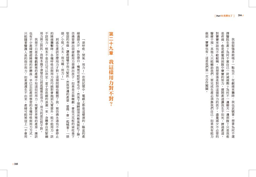 http://im2.book.com.tw/image/getImage?i=http://www.books.com.tw/img/001/075/51/0010755166_b_07.jpg&v=593684ae&w=655&h=609
