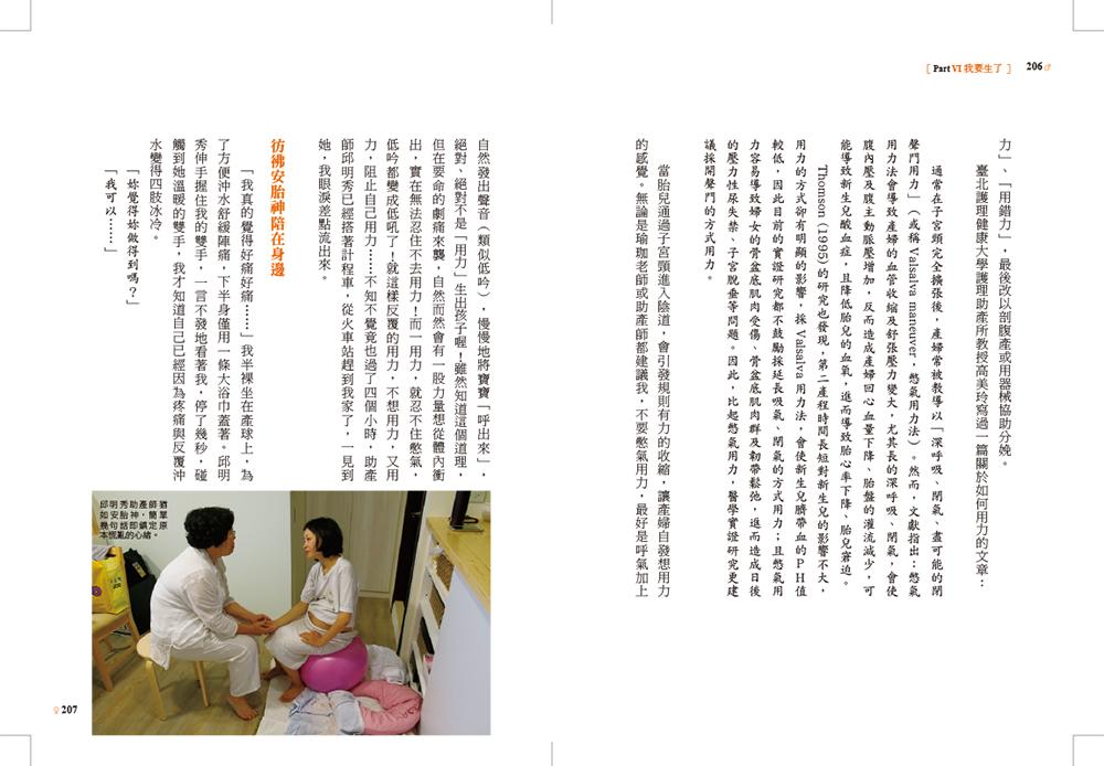 http://im1.book.com.tw/image/getImage?i=http://www.books.com.tw/img/001/075/51/0010755166_b_08.jpg&v=593684ae&w=655&h=609