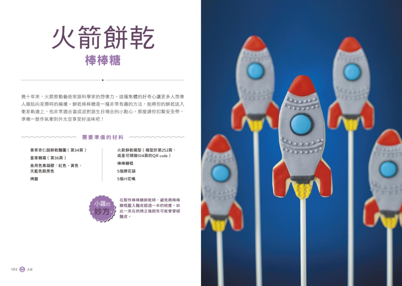 //im2.book.com.tw/image/getImage?i=http://www.books.com.tw/img/001/075/53/0010755383_b_07.jpg&v=5939358e&w=655&h=609