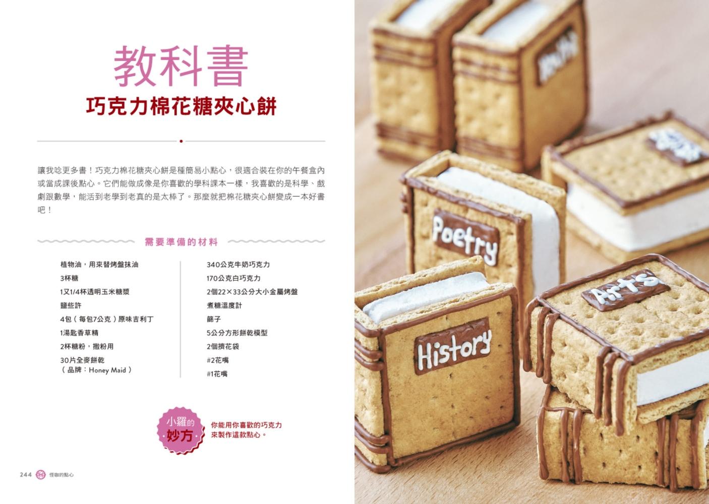 //im2.book.com.tw/image/getImage?i=http://www.books.com.tw/img/001/075/53/0010755383_b_11.jpg&v=5939358d&w=655&h=609