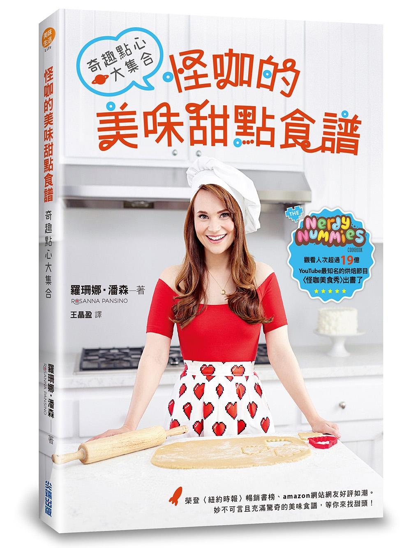 //im2.book.com.tw/image/getImage?i=http://www.books.com.tw/img/001/075/53/0010755383_bc_01.jpg&v=5939358f&w=655&h=609