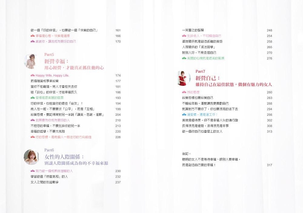 http://im1.book.com.tw/image/getImage?i=http://www.books.com.tw/img/001/075/58/0010755803_b_02.jpg&v=59411e60&w=655&h=609