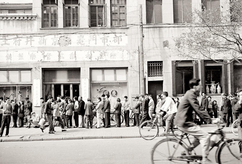 ◤博客來BOOKS◢ 暢銷書榜《推薦》另一個世界:瑞典漢學家林西莉眼中的中國1961-1962(復古裸背線裝)