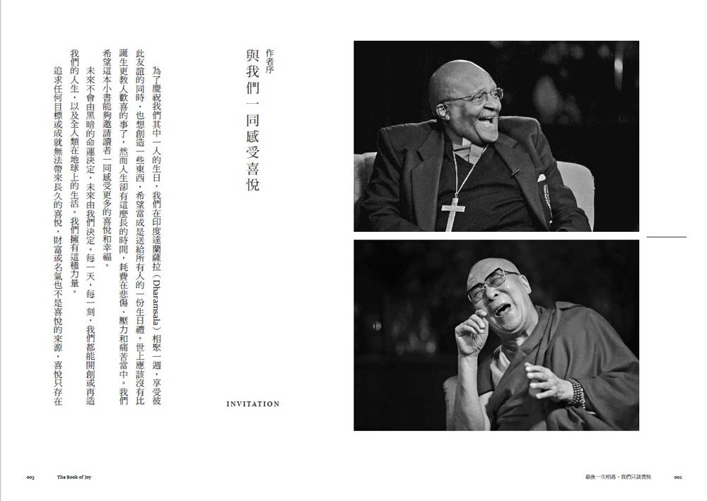 http://im2.book.com.tw/image/getImage?i=http://www.books.com.tw/img/001/075/61/0010756108_b_01.jpg&v=59411e79&w=655&h=609
