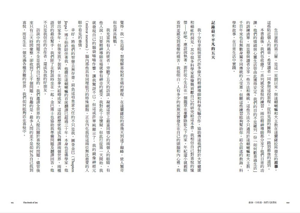 http://im1.book.com.tw/image/getImage?i=http://www.books.com.tw/img/001/075/61/0010756108_b_02.jpg&v=59411e79&w=655&h=609