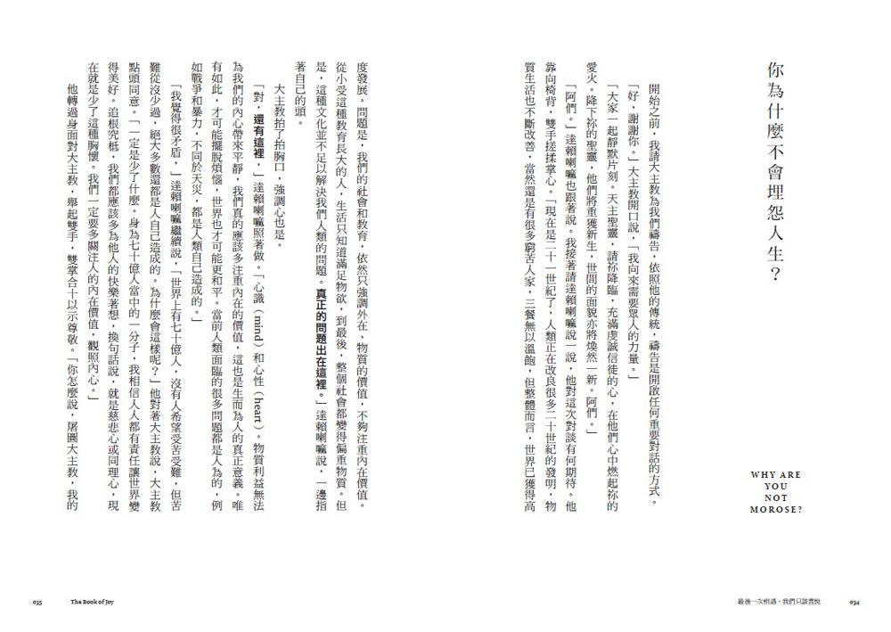 http://im1.book.com.tw/image/getImage?i=http://www.books.com.tw/img/001/075/61/0010756108_b_04.jpg&v=59411e79&w=655&h=609