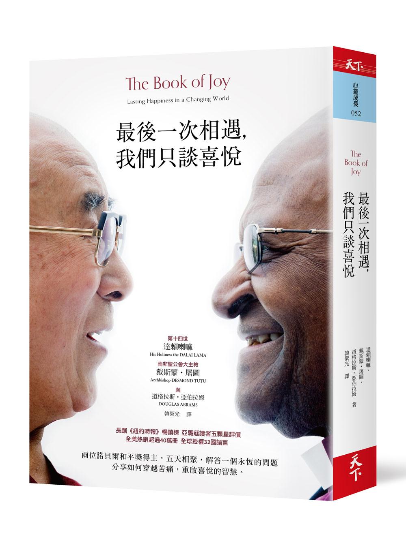 http://im2.book.com.tw/image/getImage?i=http://www.books.com.tw/img/001/075/61/0010756108_bc_01.jpg&v=59411e7a&w=655&h=609