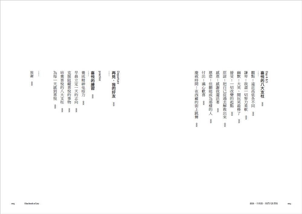 http://im1.book.com.tw/image/getImage?i=http://www.books.com.tw/img/001/075/61/0010756108_bi_02.jpg&v=59411e7a&w=655&h=609