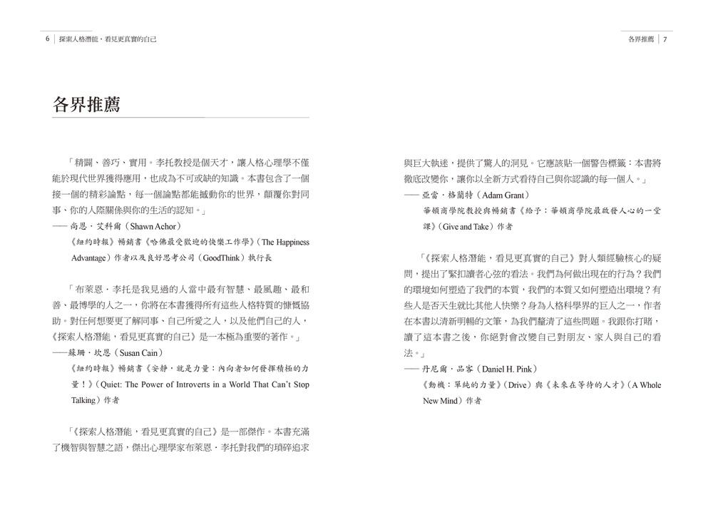http://im2.book.com.tw/image/getImage?i=http://www.books.com.tw/img/001/075/62/0010756214_b_01.jpg&v=59427e14&w=655&h=609