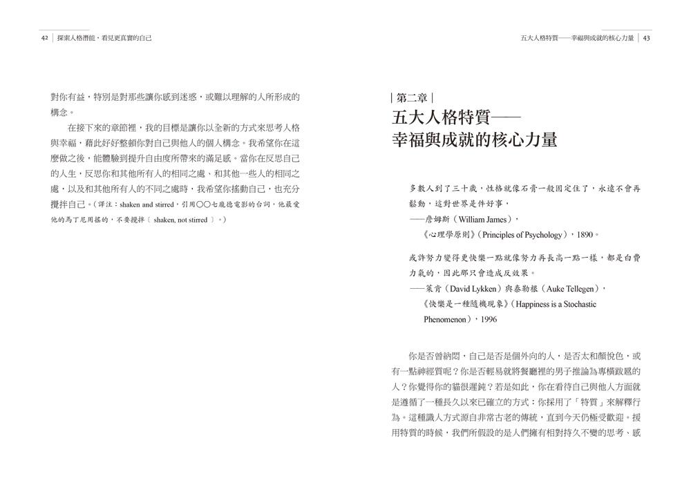 http://im2.book.com.tw/image/getImage?i=http://www.books.com.tw/img/001/075/62/0010756214_b_03.jpg&v=59427e15&w=655&h=609