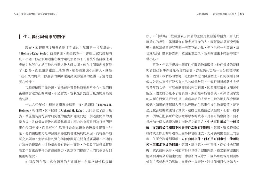 http://im1.book.com.tw/image/getImage?i=http://www.books.com.tw/img/001/075/62/0010756214_b_06.jpg&v=59427e15&w=655&h=609