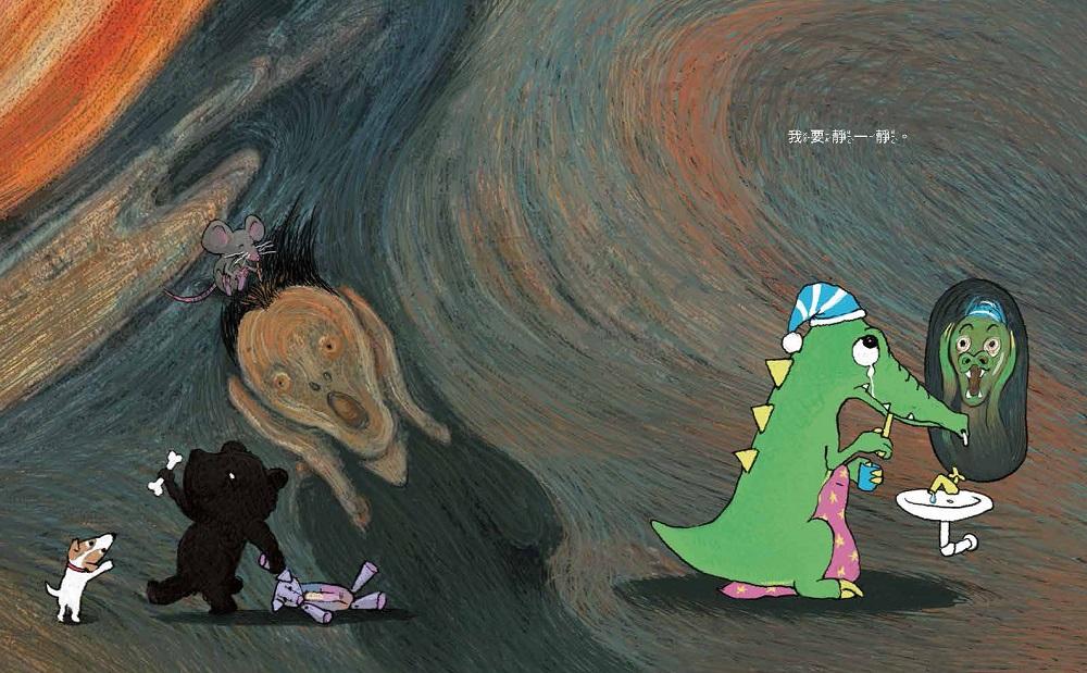 http://im2.book.com.tw/image/getImage?i=http://www.books.com.tw/img/001/075/70/0010757030_b_03.jpg&v=594baaea&w=655&h=609