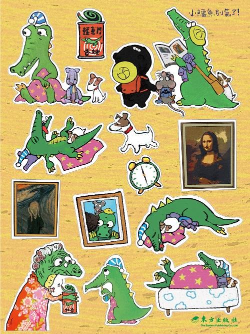 http://im2.book.com.tw/image/getImage?i=http://www.books.com.tw/img/001/075/70/0010757030_b_05.jpg&v=595241f5&w=655&h=609
