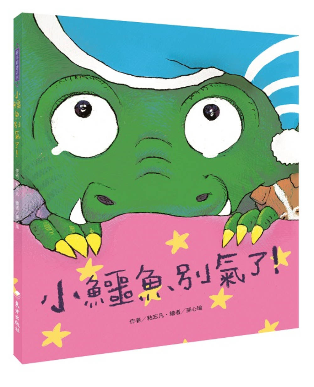 http://im2.book.com.tw/image/getImage?i=http://www.books.com.tw/img/001/075/70/0010757030_bc_01.jpg&v=594baaea&w=655&h=609