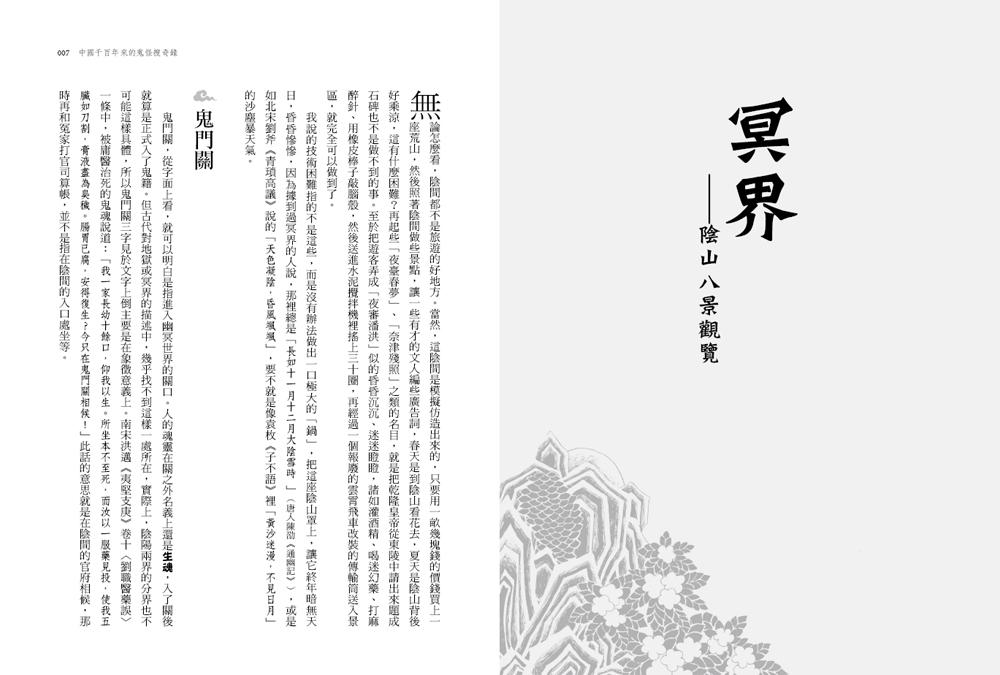 http://im2.book.com.tw/image/getImage?i=http://www.books.com.tw/img/001/075/86/0010758658_b_01.jpg&v=5970a341&w=655&h=609