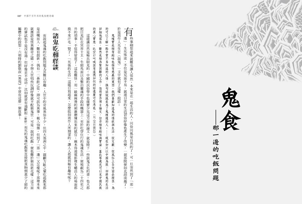 http://im2.book.com.tw/image/getImage?i=http://www.books.com.tw/img/001/075/86/0010758658_b_03.jpg&v=5970a342&w=655&h=609