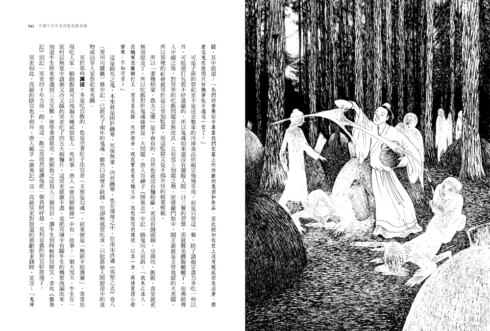 http://im1.book.com.tw/image/getImage?i=http://www.books.com.tw/img/001/075/86/0010758658_b_04.jpg&v=5970a343&w=655&h=609