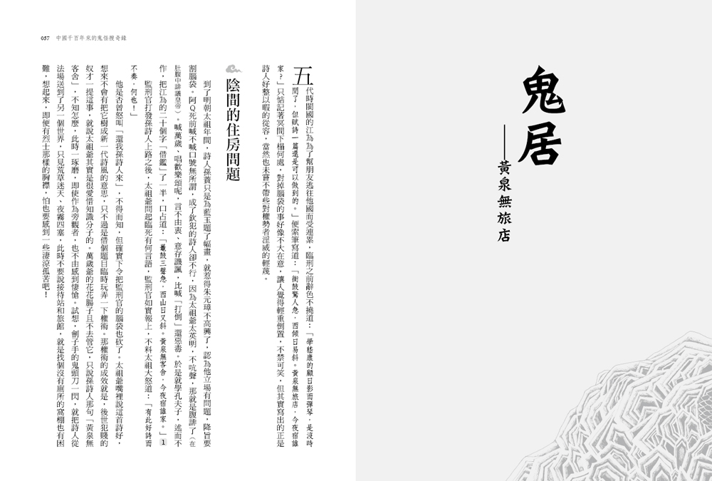 http://im2.book.com.tw/image/getImage?i=http://www.books.com.tw/img/001/075/86/0010758658_b_05.jpg&v=5970a343&w=655&h=609