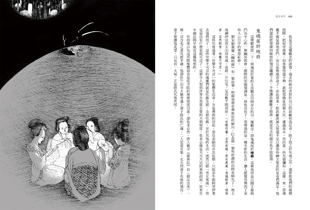 http://im1.book.com.tw/image/getImage?i=http://www.books.com.tw/img/001/075/86/0010758658_b_06.jpg&v=5970a343&w=655&h=609